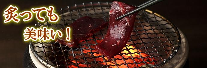 赤肉690