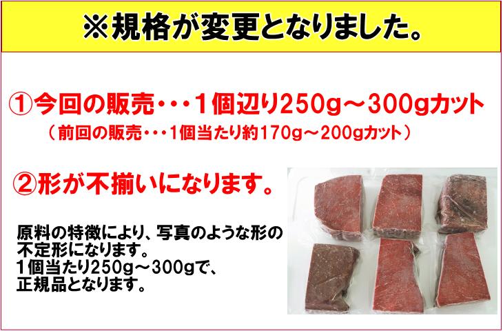 背肉1級250g