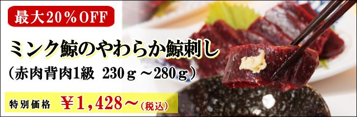 赤肉背肉1級